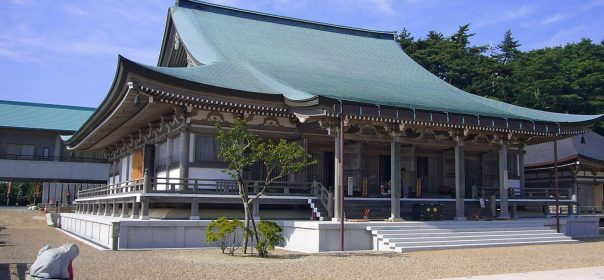 Just Permitted Once In 33 Years, The Mystery Entryway Of Tenjo Holy Place Is Being Opened For This Present Month